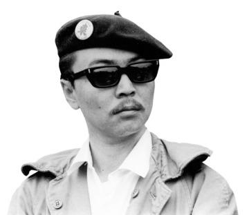 Richard-Aoki