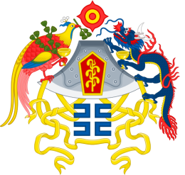 Twelve_Symbols_national_emblem_of_China.svg